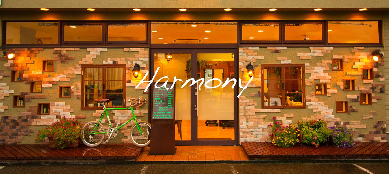 秋田県秋田市の美容院Harmony(ハーモニー)